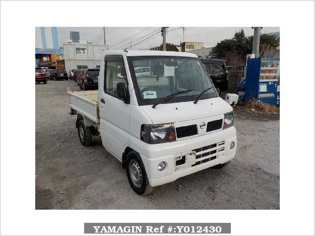 It is a picture of the white nissan clipper dump in 2007,Sub Photo 1 Stock No.Y012430