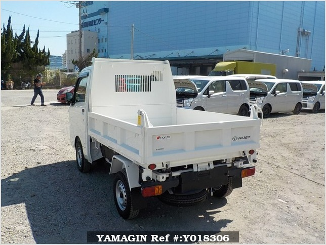 It is a picture of the white daihatsu hijet  dump in 2017,Sub Photo 3 Stock No.Y018306