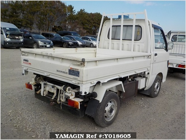 It is a picture of the white daihatsu hijet  scissors dump in 1995,Sub Photo 2 Stock No.Y018605