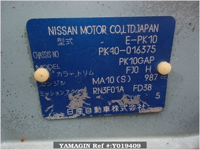 It is a picture of the light blue nissan pao in 1990,Sub Photo 7 Stock No.Y019409