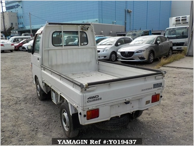 It is a picture of the white daihatsu hijet truck in 1997,Sub Photo 3 Stock No.Y019437