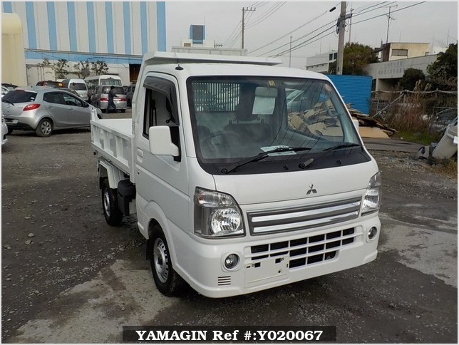 It is a picture of the white mitsubishi minicab dump in 2014,Sub Photo 1 Stock No.Y020067