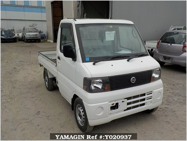 It is a picture of the white nissan clipper truck in 2004,Sub Photo 0 Stock No.Y020937