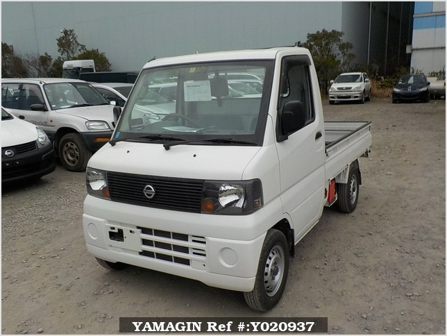 It is a picture of the white nissan clipper truck in 2004,Sub Photo 1 Stock No.Y020937