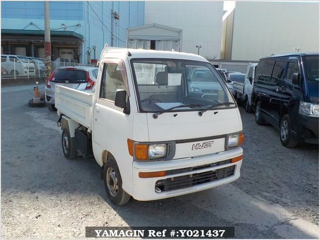 It is a picture of the white daihatsu hijet  dump in 1994,Sub Photo 1 Stock No.Y021437