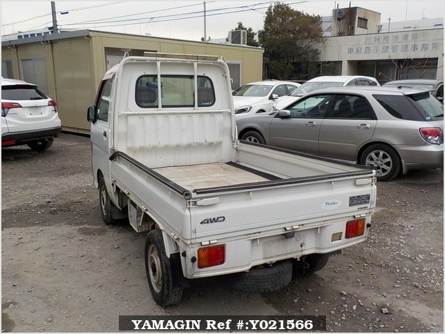 It is a picture of the white daihatsu hijet  truck in 1997,Sub Photo 3 Stock No.Y021566