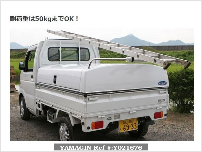 It is a picture of the silver suzuki carry truck in 2008,Sub Photo 17 Stock No.Y021676