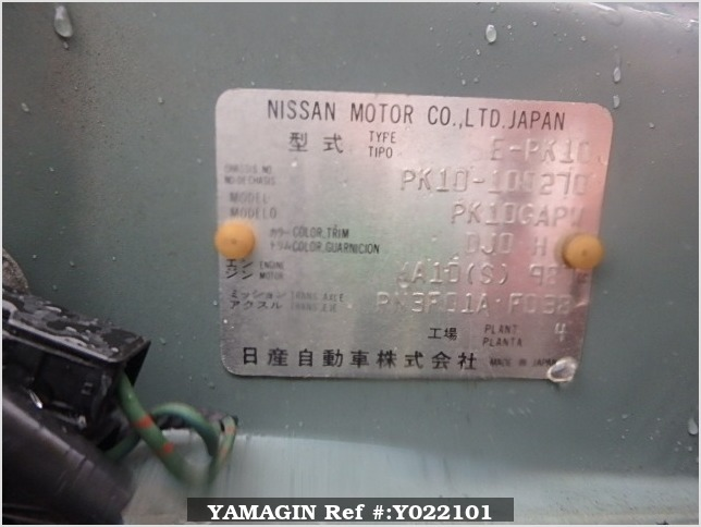It is a picture of the olive nissan pao open top in 1989,Sub Photo 8 Stock No.Y022101