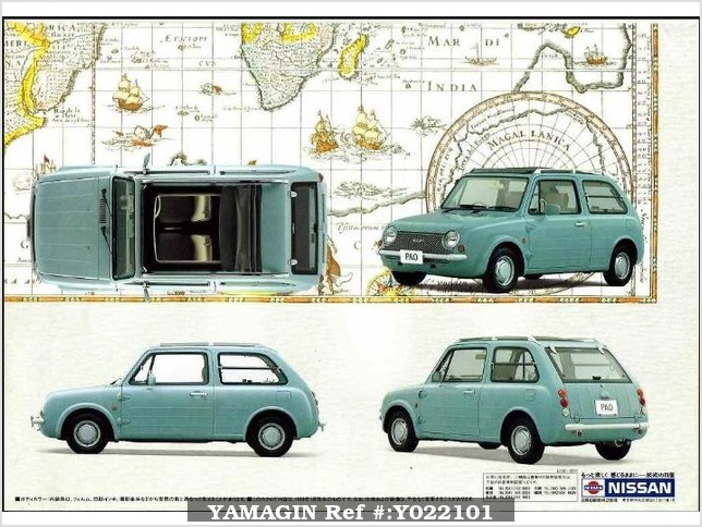 It is a picture of the olive nissan pao open top in 1989,Sub Photo 15 Stock No.Y022101