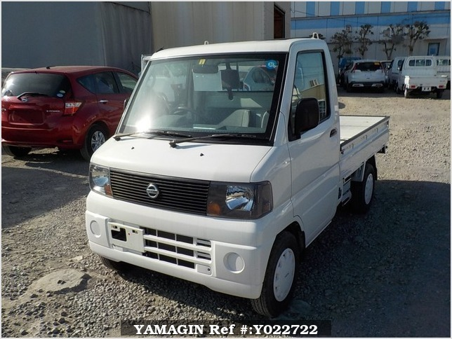 It is a picture of the white nissan clipper truck in 2004,Sub Photo 1 Stock No.Y022722