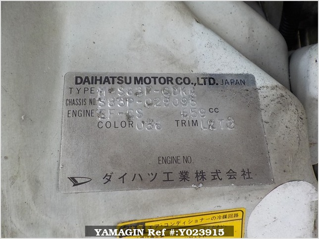 It is a picture of the white daihatsu hijet truck in 1991,Sub Photo 8 Stock No.Y023915
