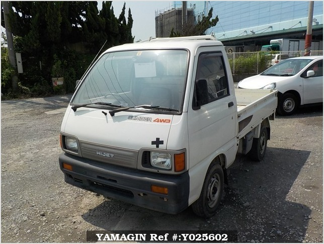 It is a picture of the white daihatsu hijet truck truck in 1993,Sub Photo 1 Stock No.Y025602