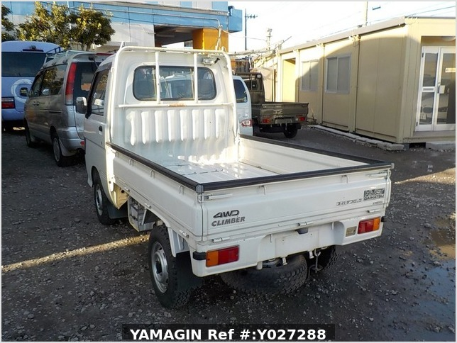 It is a picture of the white daihatsu hijet truck in 1995,Sub Photo 2 Stock No.Y027288