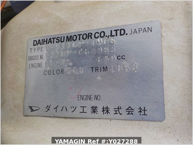 It is a picture of the white daihatsu hijet truck in 1995,Sub Photo 13 Stock No.Y027288