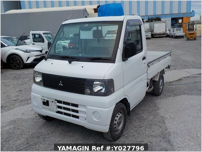 It is a picture of the white mitsubishi minicab dump in 2001,Sub Photo 2 Stock No.Y027796