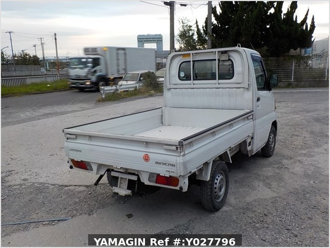 It is a picture of the white mitsubishi minicab dump in 2001,Sub Photo 3 Stock No.Y027796