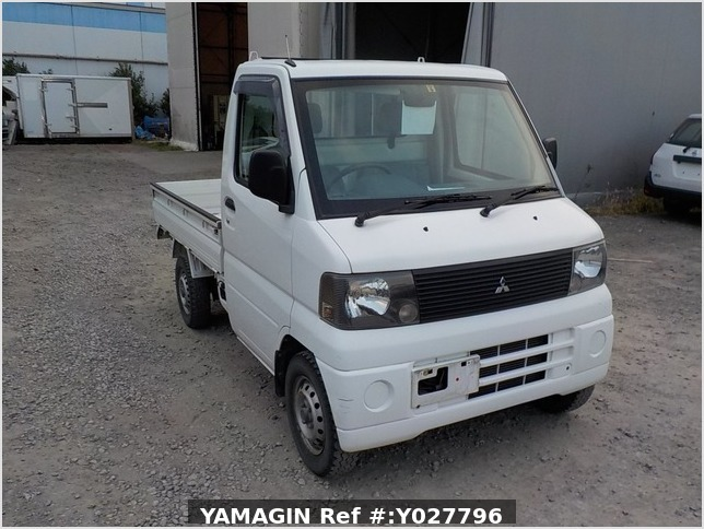 It is a picture of the white mitsubishi minicab dump in 2001,Sub Photo 1 Stock No.Y027796