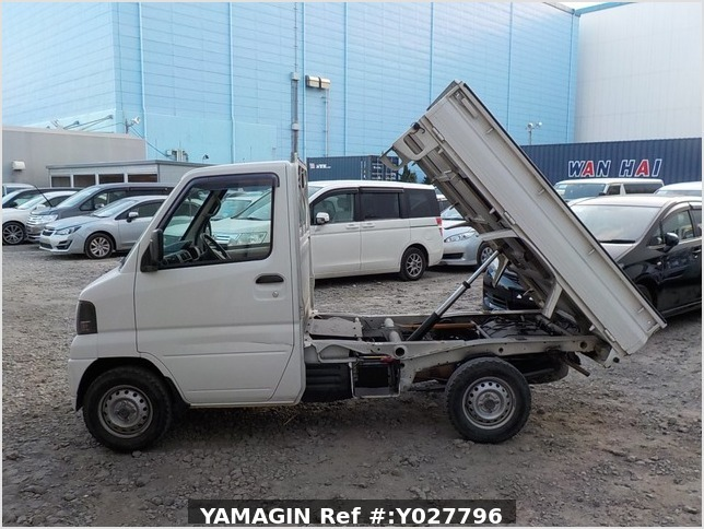 It is a picture of the white mitsubishi minicab dump in 2001,Sub Photo 14 Stock No.Y027796