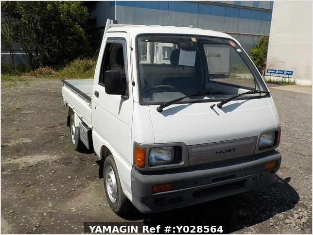 It is a picture of the white daihatsu hijet  dump in 1992,Sub Photo 8 Stock No.Y028564
