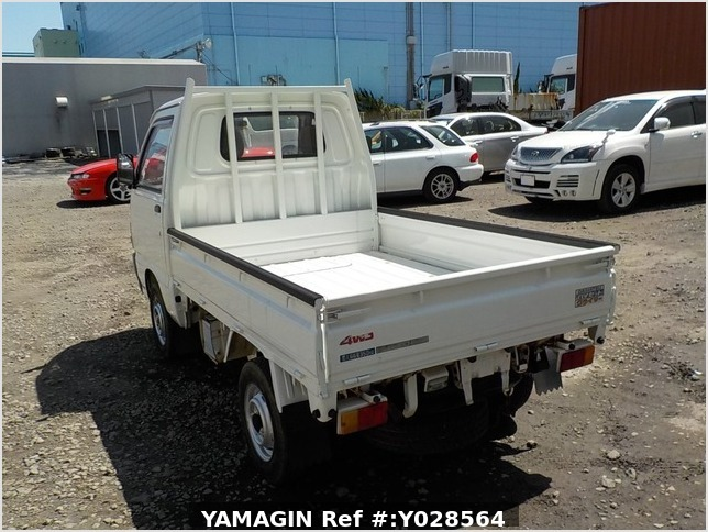 It is a picture of the white daihatsu hijet  dump in 1992,Sub Photo 11 Stock No.Y028564