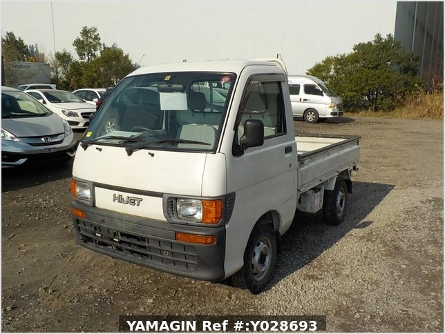 It is a picture of the white daihatsu hijet dump in 1997,Sub Photo 2 Stock No.Y028693