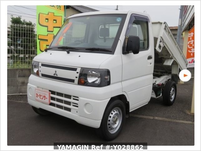 It is a picture of the white mitsubishi minicab truck dump in 2011,Sub Photo 17 Stock No.Y028862