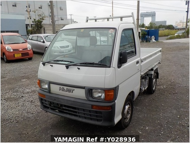 It is a picture of the white daihatsu hijet scissors dump in 1996,Sub Photo 2 Stock No.Y028936