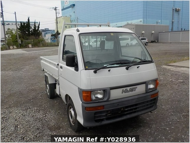 It is a picture of the white daihatsu hijet scissors dump in 1996,Sub Photo 1 Stock No.Y028936
