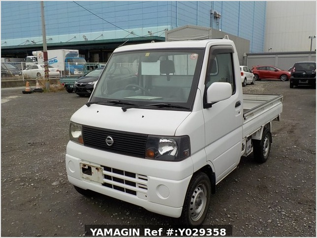 It is a picture of the white nissan clipper truck in 2004,Sub Photo 1 Stock No.Y029358