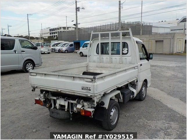 It is a picture of the white daihatsu hijet scissors dump in 2014,Sub Photo 3 Stock No.Y029515