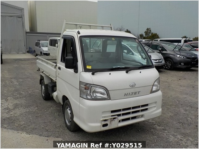 It is a picture of the white daihatsu hijet scissors dump in 2014,Sub Photo 1 Stock No.Y029515