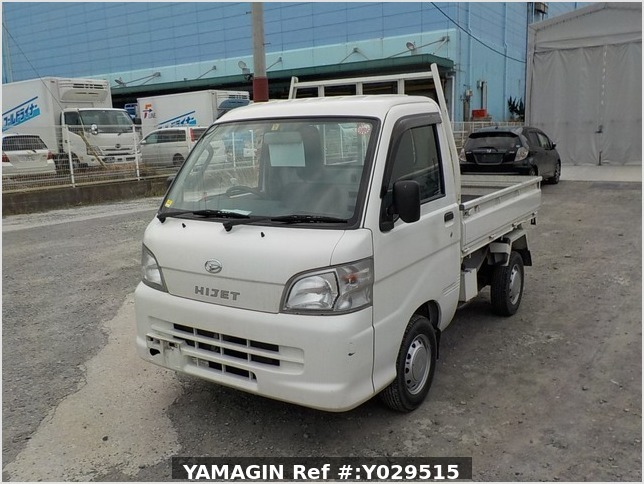 It is a picture of the white daihatsu hijet scissors dump in 2014,Sub Photo 2 Stock No.Y029515