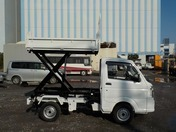 2020 SUZUKI CARRY Photo Y029525 | MiniTruckDealer.com