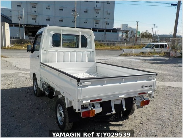 It is a picture of the white daihatsu hijet dump in 2020,Sub Photo 3 Stock No.Y029539