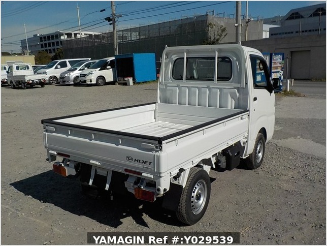 It is a picture of the white daihatsu hijet dump in 2020,Sub Photo 4 Stock No.Y029539