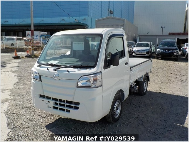 It is a picture of the white daihatsu hijet dump in 2020,Sub Photo 2 Stock No.Y029539
