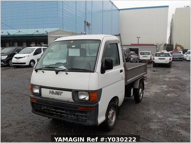It is a picture of the white daihatsu hijet dump in 1996,Sub Photo 2 Stock No.Y030222