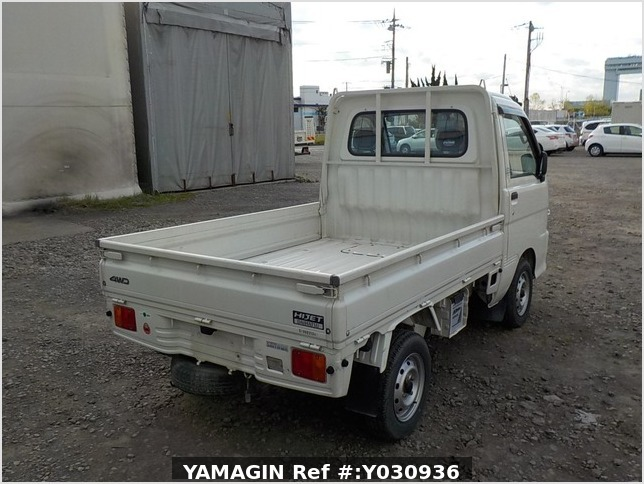 It is a picture of the white daihatsu hijet truck in 2002,Sub Photo 2 Stock No.Y030936