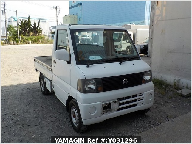 It is a picture of the white nissan clipper truck in 2005,Sub Photo 0 Stock No.Y031296