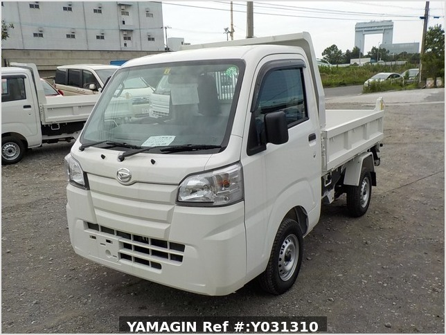It is a picture of the white daihatsu hijet dump in 2020,Sub Photo 2 Stock No.Y031310