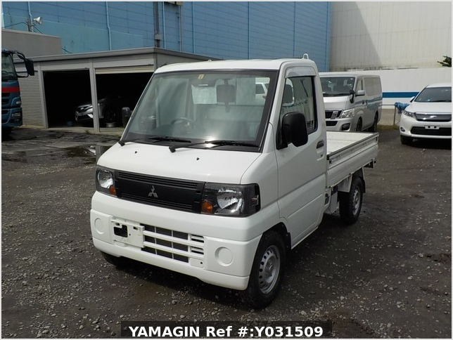 It is a picture of the white mitsubishi minicab dump in 2008,Sub Photo 2 Stock No.Y031509