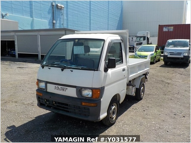 It is a picture of the white daihatsu hijet dump in 1998,Sub Photo 2 Stock No.Y031577