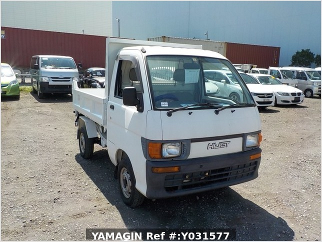 It is a picture of the white daihatsu hijet dump in 1998,Sub Photo 1 Stock No.Y031577