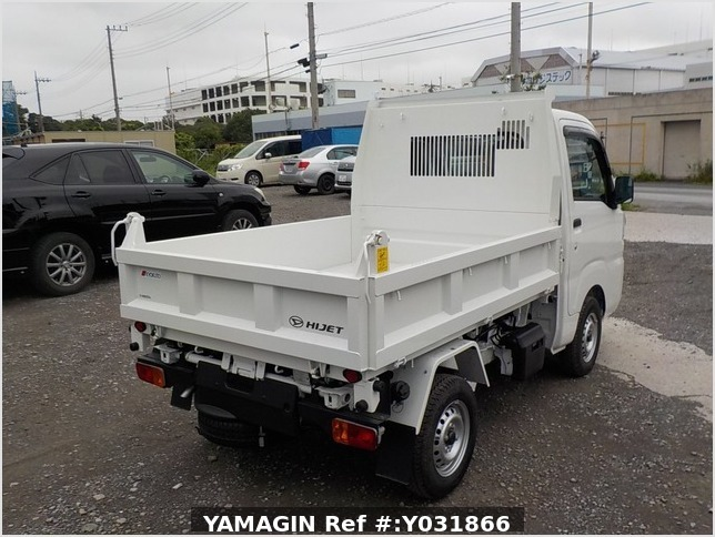It is a picture of the white daihatsu hijet dump in 2020,Sub Photo 4 Stock No.Y031866