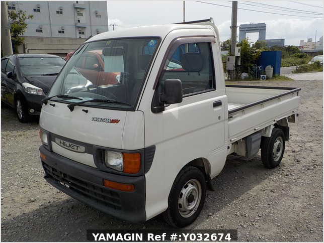 It is a picture of the white daihatsu hijet  truck in 1996,Sub Photo 1 Stock No.Y032674