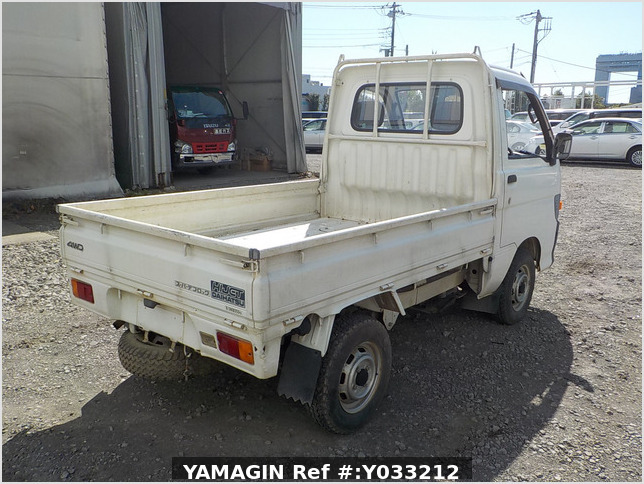 It is a picture of the white daihatsu hijet  truck in 1995,Sub Photo 2 Stock No.Y033212