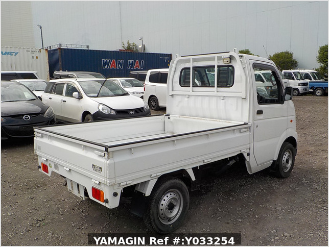 It is a picture of the white suzuki carry truck in 2008,Sub Photo 2 Stock No.Y033254