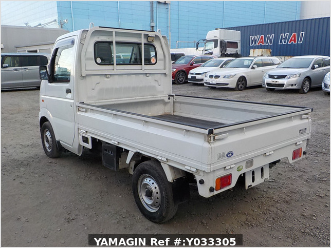 It is a picture of the white suzuki carry truck in 2008,Sub Photo 3 Stock No.Y033305