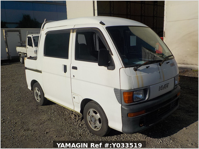 It is a picture of the white daihatsu hijet deck van in 1997,Sub Photo 0 Stock No.Y033519