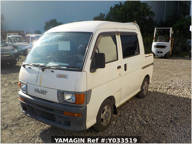 It is a picture of the white daihatsu hijet deck van in 1997,Sub Photo 1 Stock No.Y033519